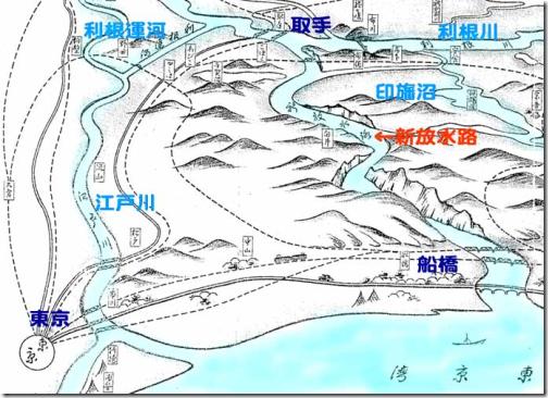 tonegawa_00